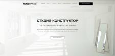 MaxSpace Studio