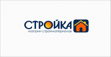 Логотип для магазина стройматериалов