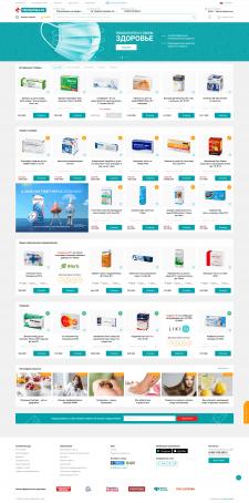 """Дизайн сайта """"Сервис по поиску лекарств"""""""