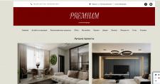 Оформление и создание сайта на Wordpress