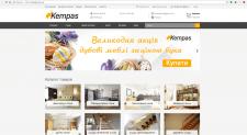 Описания для интернет магазина мебели