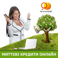 Баннер для рекламы в fb/inst для microcash