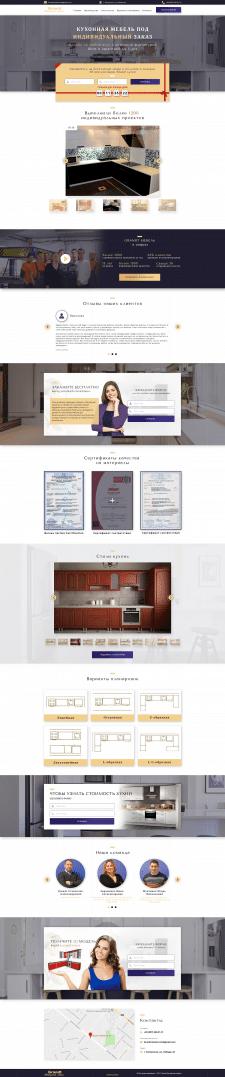Редизайн сайта по продаже кухонной мебели