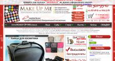 Магазин профессиональной декоративной косметики