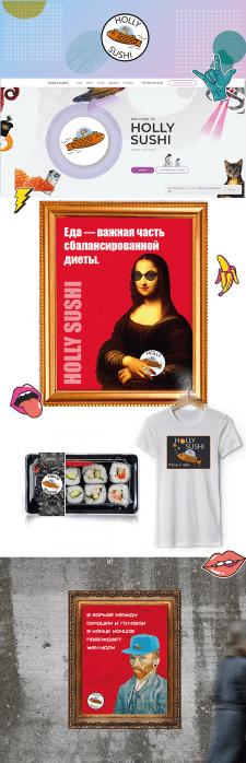 Логотип для доставки суши