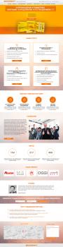 Дизайн сайта для компании Brovarsoft
