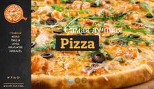 Сайт пицерии