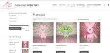 Интернет-магазин детской вязаной игрушки
