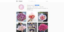 Flower Shop - Instagram