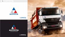 Логотип для холдинга АЛРОССА - неруд.материалы