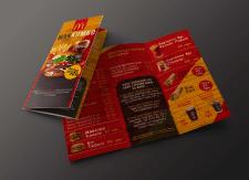 Рекламна брошура