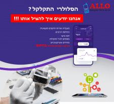 Одностраничный сайт для израильской компании