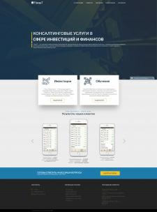 Сайт-визитка на Wordpress