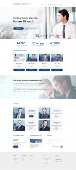 Дизайн сайта юридической компании