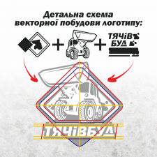 Детальна розробка лого