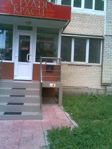 Consult-Center foto 1