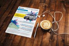 Реклама формата А4 для лизинговой компании