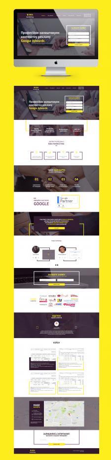 ideamarketing