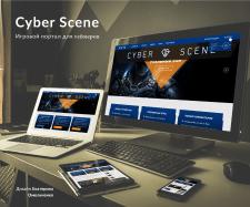 Игровой сайт Cyber Scene