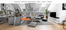 Мебельный магазин Domino