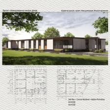 Проект сблокированных жилых домов
