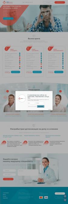 ВРАЧ РЯДОМ  CMS WordPress