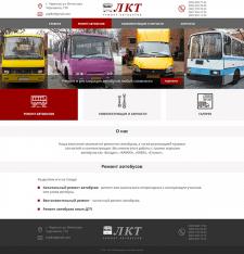 Сайт компания ЛКТ