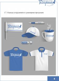 Дизайн сувенирной продукции для детского лагеря