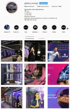 """Оформление instagram """"Gallery Lounge"""""""