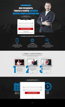 Дизайн сайта для инфо-бизнеса