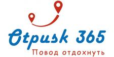 Логотип для туристического портала Otpusk365