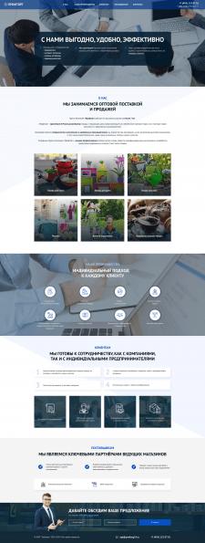 Дизайн и верстка для бизнеса