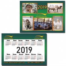 Календарь 100х72