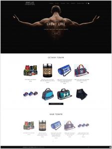 Розробка інтернет-магазину Спортивних товарів