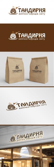 Логотип и название для выпечки на тандыре