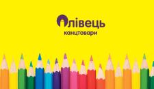 Олівець Логотип
