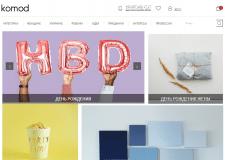 Верстка главной для интернет-магазина Komod