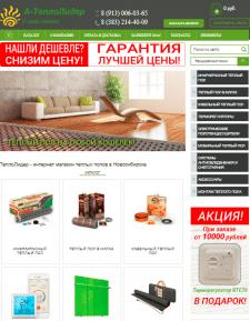 a-teplolider.ru - Теплые полы для дома