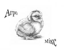 Агро-Мікс