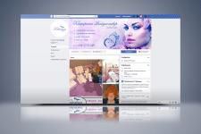 Обложка Facebook для косметолога