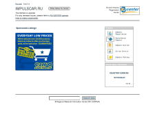 Критерии выбора гл. устройства авто аудиосистемы