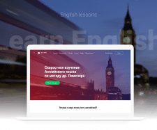 Лендинг для уроков изучения английского языка
