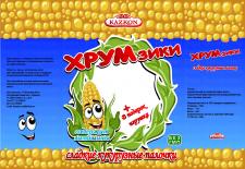 """Дизайн упаковки кукурузной палочки """"Хрумзики""""."""