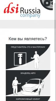 Адаптивка addtc.ru