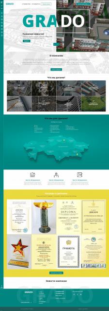 Сайт на MODX для архитектурно-проектной компаниии