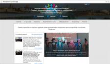 Наполнение контентом сайта о воскресных школах