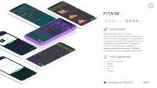 Фитнес-трекер для андроид - FitAim