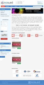 Оптимизация, аудит и продвиджение сайта