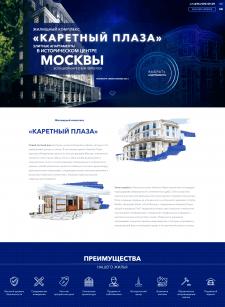 Редизайн и доработка сайта на WP