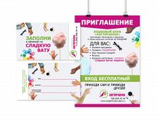 "Плакат и флаера для языкового клуба ""АНГЛИЧАНКА"""